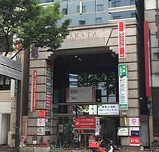 リタスタイル福岡店